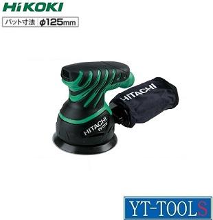 HiKOKI(日立工機) ランダムサンダ【型式 SV13YB】《電動工具/研磨/サンダ/プロ/職人/DIY》