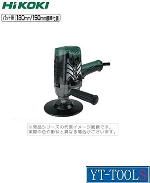 HiKOKI(日立工機) 電子ポリッシャー【型式 SP 18VB(N)】《電動工具/研磨/サンダ/プロ/職人/DIY/パット別売り》