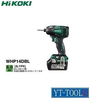 メーカー:日立工機 発売日:2/8 HiKOKI(日立工機) (コードレス)静音インパクトドライバ〈防じん・耐水〉【WHP14DBL(2LYPK)】(14.4V 6.0Ah)《電動工具/充電式/静音/リフォーム/現場/プロ/職人/DIY》※フルセット