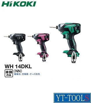 HiKOKI (コードレス)インパクトドライバー【型式 WH14DKL(NN)】(14.4V)《電動工具/充電式/締付け・穴あけ/プロ/現場/職人/整備/DIY》※本体のみ