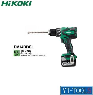 HiKOKI (コードレス)振動ドライバドリル【型式 DV14DBSL(2LYPK)】(14V 6.0Ah)《電動工具/穴あけ・締付け/プロ/職人/整備/DIY/フルセット》