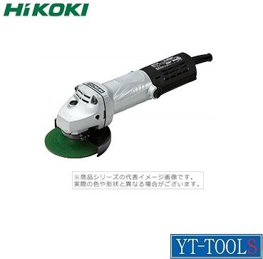 HiKOKI 電気ディスクグラインダ【型式 G10SH5(ES)】(100mm)《電動工具/研削・研磨/アルミボディ/プロ/職人/DIY》