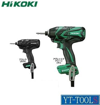 HiKOKI インパクトドライバ【型式 WH12VE(SC.SCB)】[10mコード・ケース付き]《電動工具/締付け・穴あけ/プロ/職人/整備/DIY》