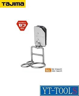 メーカー:TAJIMA TAJIMA ハンマー3穴ブラ 型式 SFKHS-H3M 《バックパック ツールバッグ プロ 職人 モデル着用 注目アイテム DIY》 ステンレス製工具ホルダ 工場 現場 公式ストア