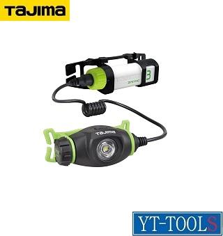 TAJIMA ペタLEDヘッドライトU303セット【型式 LE-U303SP】《工事・照明用品/作業灯・照明用品/ヘッドライト(LED)/夜間作業/現場/整備/職人/プロ/アウトドア》※充電池セット(LE-3729C)