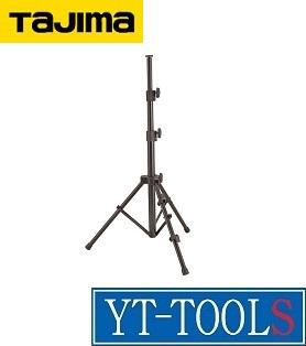 TAJIMA LEDワークライト用三脚T5 【型式 LE-ZT5】《工事・照明用品/作業灯・照明用品/投光器/LE-R401・LE-R151用/投光器用パーツ/三脚/プロ/アウトドア/DIY》