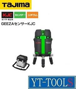 TAJIMA GEEZAセンサ-KJC【型式 GZAS-KJC】《測定・計測用品/測量用品/レーザー墨出器(グリーンレーザー)/プロ/職人/現場/建築・土木》※メーカー取り寄せ品・直送品