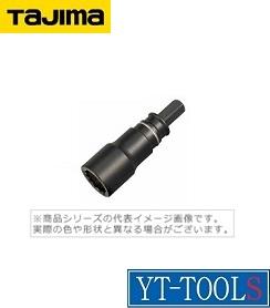 メーカー:TAJIMA TAJIMA 太軸ソケット 型式 FS17-12K 《手作業工具 ソケットレンチ 軸固定式 現場 セール価格 職人 まとめ買い特価 電動工具用 DIY》 プロ