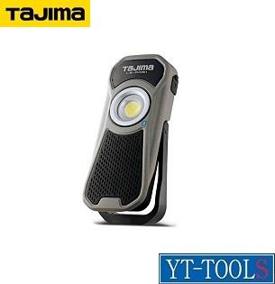 TAJIMA LEDワークライト【型式 LE-R061】《工事・照明用品/作業灯・照明用品/投光器(LED)/夜間作業/アウトドア/プロ/職人/現場/整備/DIY》
