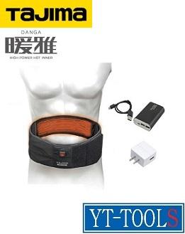 TAJIMA 暖雅ベルト5V【HD-LT501N】】+リチウムイオン充電池BT5050【HD-BT5050】+ACアダプターPU2【LE-ZPU2】《インナータイプ/暖房器具/現場仕事/フルセット品》※メーカー取寄品