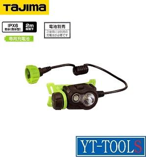 TAJIMA ペタLEDヘッドライトU301【型式 LE-U301】《照明機器/ヘッドライト/光量調整/夜間作業/アウトドア/プロ/職人/DIY》