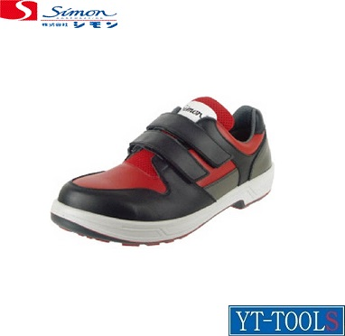 Simon(シモン) 快適・軽量3層底安全靴
