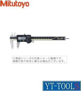 Mitutoyo(ミツトヨ) ABSデジマチックキャリパ(500-152-30)【型式 CD-20AX】《測定・計測用品/測定工具/ノギス/デジタルノギス/プロ/職人/DIY》