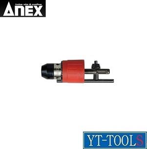 ANEX(兼古製作所)  SDSプラスハンマードリル用ドリルチャック(回転専用)【型式 AKL-310】《ドリルチャック/穴あけ工具/プロ/DIY》