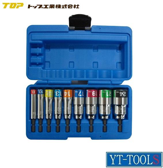 TOP工業 コンパクトソケット《9本組》【EDS-824CS】《作業工具/ソケットセット/専用ケース付き/プロ/DIY》