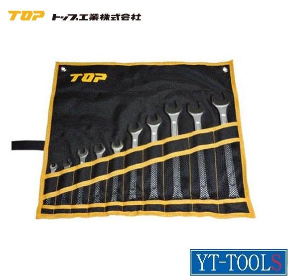 TOP工業 コンビネーションレンチセット【型式 CW-10000S】《専用工具袋付/1セット:10丁/プロ/DIY》