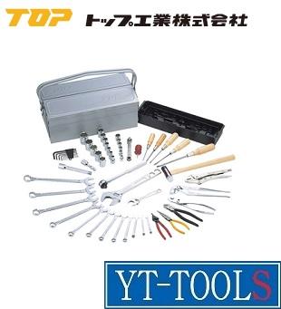 TOP工業 整備用工具セット【型式 TTS-2000】《TOP製工具セット/52点セット/プロ/職人/DIY》※メーカー取寄品