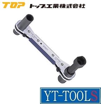 TOP工業 ライトスラッチ【型式 PRW-4LA2】《ラチェットレンチ/配管用/アルミ製/対辺4種/プロ/DIY》