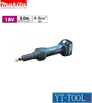 Makita 充電式ハンドグラインダ【型式 GD800DRF】(18V 3.0Ah)《電動工具/研削・研磨/コードレス/サンダー/プロ/職人/DIY》