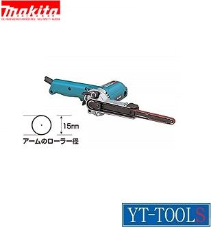 Makita(マキタ) ベルトサンダ【型式 9032】《電動工具/研削・研磨/プロ/職人/DIY》