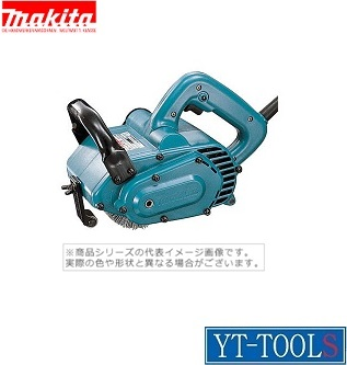 Makita ホイールサンダ【型式 9741SP1】《電動工具/研削・研磨/プロ/職人/DIY》