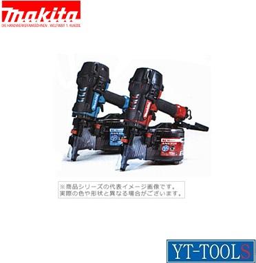 Makita 高圧エア釘打(新・エアサイクルシリーズ)【型式 AN934(H・HM)】(90mm)《空圧工具/釘打ち機/エア工具/土木作業・大工用品/プロ/職人/現場》※メーカー取寄せ品