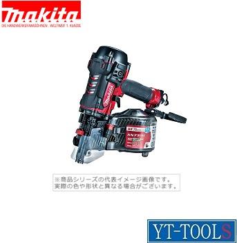 メーカー: 発売日: Makita 高圧エア釘打(新・エアサイクルシリーズ)【型式 AN730H】(75mm)《空圧工具/釘打ち機/エア工具/土木作業・大工用品/プロ/職人/現場》※メーカー取寄せ品