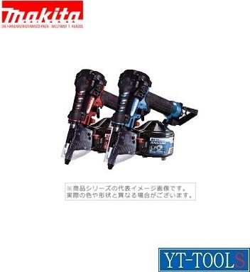 Makita 高圧エア釘打【型式 AN512(H・HM)】(50mm)《空圧工具/釘打ち機/エア工具/土木作業・大工用品/プロ/職人/現場》※メーカー取寄せ品