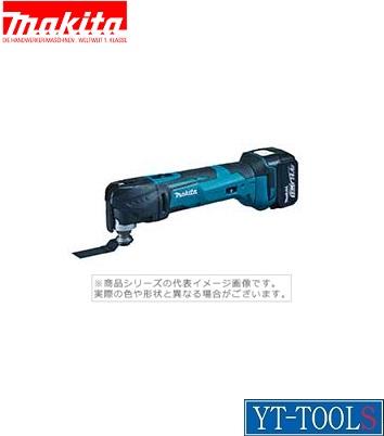 Makita 充電式マルチツール【型式 TM51DRF】(18V 3.0Ah)《電動工具/切断・剥離・研削/マルチツール/プロ/職人/DIY》※フルセット