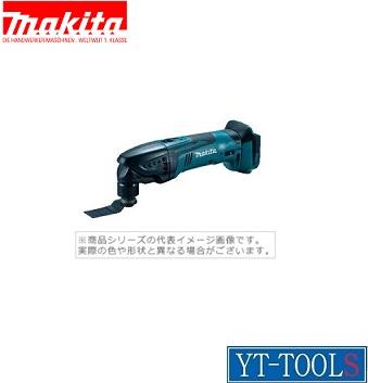 Makita 充電式マルチツール【型式 TM51DZ】(18V)《電動工具/切断・剥離・研削/マルチツール/プロ/職人/DIY》※本体のみ