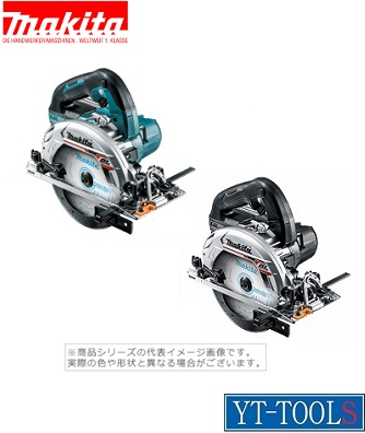 Makita 165mm充電式マルノコ【型式 HS631DZS(B)】(18V)《電動工具/切断/コードレス/プロ/職人/DIY》