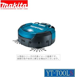 Makita ロボットクリーナー【型式 RC200DZSP】《家電/生活家電/掃除機/ロボット型クリーナー/オフィス/店舗/倉庫/プロ/DIY》※メーカー取寄せ品