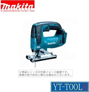 Makita 充電式ジグソー【型式 JV182DZ】(18V)《電動工具/木工・鉄工/切断/コードレス/現場/プロ/職人/DIY》※本体のみ