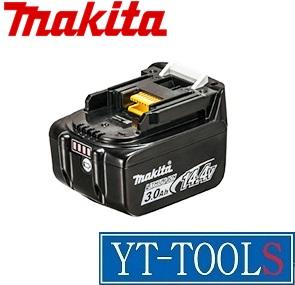 Makita バッテリー【型式 BL1430B】《電動工具/バッテリー/14.4V 3.0ah用》
