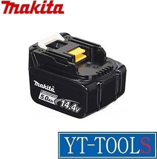 Makita Li-ionバッテリー(14.4V)【型式 BL1450(A-59259)】《電動工具/バッテリー/14V/5.0ah用/プロ/職人/DIY》