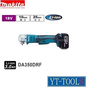 メーカー:makita マキタ 発売日: Makita 充電式アングルドリル 営業 型式 DA350DRF 18V 3.0Ah 《電動工具 フルセット 職人 日時指定 整備 現場 工場 プロ DIY》 穴あけ 締付け