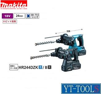 Makita(マキタ) 充電式ハンマドリル(SDSプラスシャンク)【型式 HR244DZK・B】(18V)《電動工具/穴あけ・ハツリ/コードレス(充電式)/プロ/職人/現場/土木/DIY》※ケースのみ