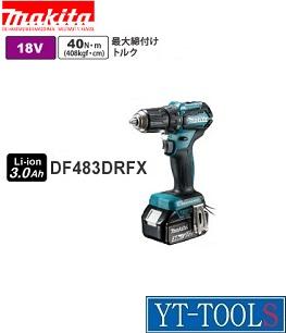 Makita(マキタ) 充電式ドライバドリル【型式 DF483DRFX】(18V 3.0Ah)《電動工具/穴あけ・締付け/18V/フルセット/プロ/職人/整備/DIY》