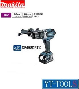 Makita(マキタ) 充電式ドライバドリル【型式 DF458DRTX】《電動工具/ドリルドライバー/充電ドリルドライバー/締付け・穴あけ/18V 5.0Ah/フルセット/プロ/職人/現場/DIY》