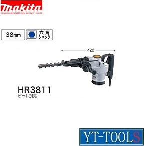 Makita(マキタ) ハンマドリル(六角シャンク)【型式 HR3811】《電動工具/ハンマドリル/ハツリ可能/建築・土木/プロ/職人/DIY》