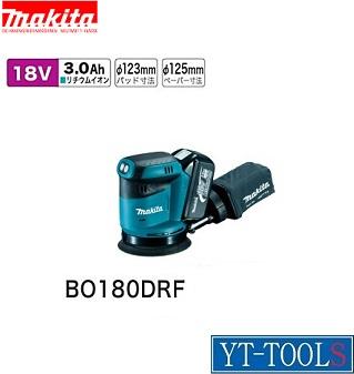 Makita 充電式ランダムオービットサンダ【型式 BO180DRF】《電動工具/充電式/18V/研削・研磨/プロ/職人/フルセット/DIY》