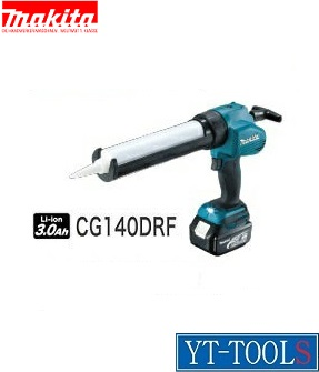 Makita(マキタ) 充電式コーキングガン【型式 CG140DRF】(14.4V 3.0Ah)《電動工具/シーリング作業/フルセット/プロ/職人/現場/DIY》