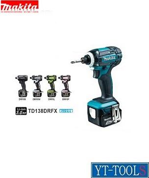 Makita 充電式インパクトドライバ【型式 TD138DRFX】(14.4V 3.0Ah)《電動工具/穴開け・締付工具/フルセット/5色/最大トルク160N・m/プロ/職人》