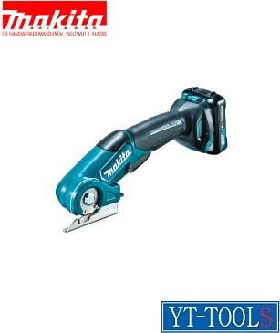 Makita 充電式マルチカッタ【型式 CP100DSH】(10.8V 1.5Ah)《電動工具/切断工具/コードレス/プロ/職人/DIY》