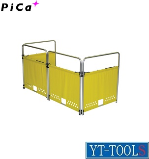 Pica(ピカコーポレーション) 安全柵4面【型式 ANTB-4】《安全用品/工事用フェンス/現場/フェンス/プロ/職人》※メーカー取寄せ品・直送品