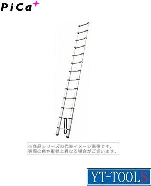 Pica(ピカコーポレーション) 伸縮はしご【型式 PTH-S420JCB】《工事・照明用品/はしご・脚立/伸縮はしご/プロ/職人/現場》※メーカー取寄せ品・直送品