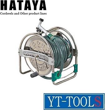 HATAYA ステンノホースリール【型式 SSD-20】《ホースリール/レバー付き/20m防藻ホース/洗車/散水用品》※メーカー取寄品