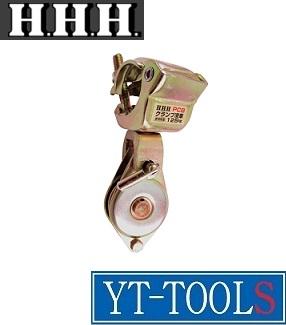 メーカー: 発売日: H.H.H スリーエッチ クランプ滑車 型式 購買 PCB 《荷役用品 クランプ式 現場》 工場 スリング ※ラッピング ※ 滑車 吊りクランプ 荷締機