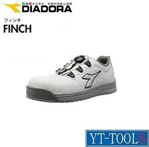 DIADORA FINCH(フィンチ)【型式 FC-181】《保護具/安全靴・作業靴/プロテクティブスニーカー/工場/現場/DIY/ホワイト×シルバー/ドンケル》※メーカー取寄せ品