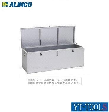 ALINCO 万能アルミボックス【型式 BXA-150】《工具箱・ツールボックス/アルミ製/収納BOX》※メーカー取寄せ品・メーカー直送・個人宅宅配不可